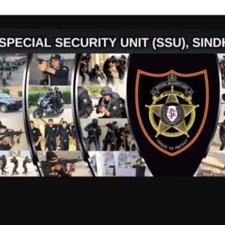 Special Security Unit