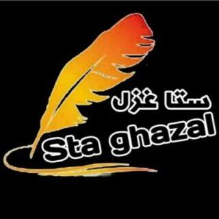 Sta Ghazal