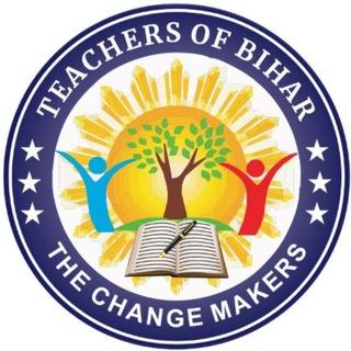 Teachers of Bihar