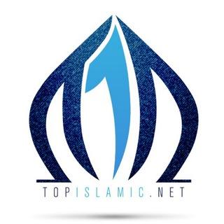 Top Islamic Network