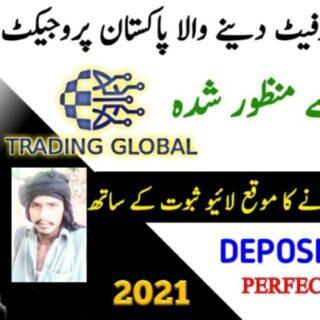Trading Global Info