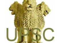 UPSC hour