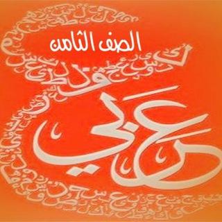 arabic-teachers-8
