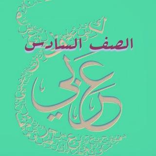 arabic-teachers