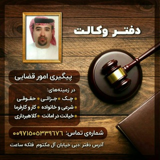dubai_lawyers