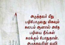 friends-srilanka
