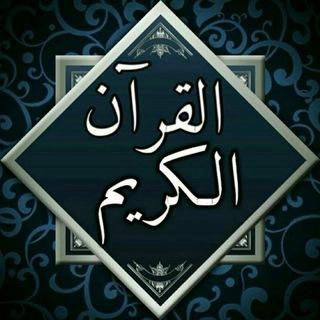 gallery-quran