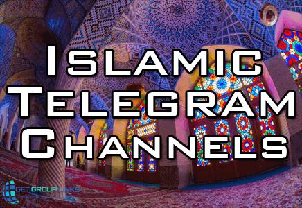 islamic books telegram channel