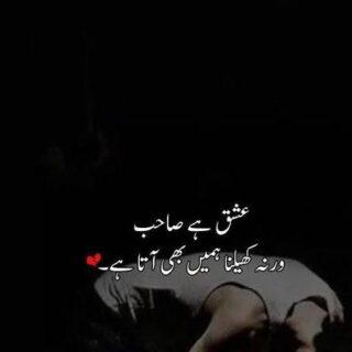 poetry-urdu
