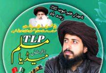 tlp-muslim-media