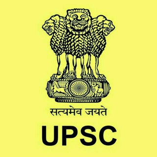 upsc-only