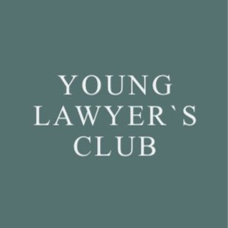 young_lawyers_club