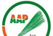 AAP Haryana