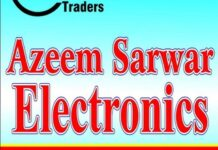 ALL ELECTRONICS SOLAR ELECTRICAL