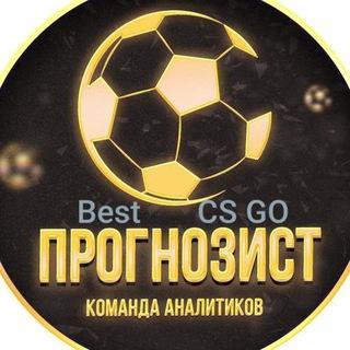Best CS GO Football and Hockey
