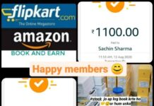 Book and Earn