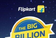 Flipkart Today's Deals