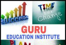 Guru Education Institute