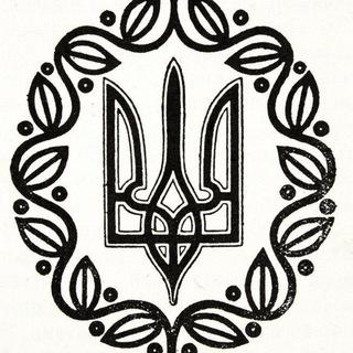 History Ukraine