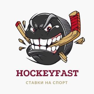 Hockey Fast Hockey Predictions