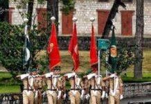 Major Imran ISSB Academy