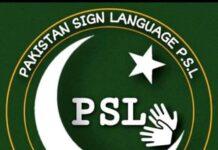 Pakistan Sign Language P.S.L