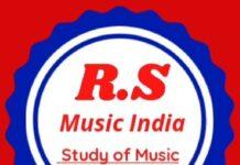 R S Music India