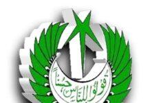 Radio Pakistan