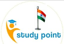 STUDY POINT