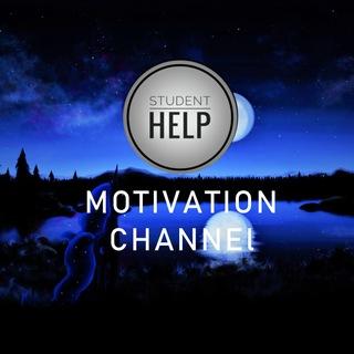 Student Help Motivation Channel