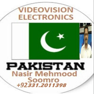 VIDEO VISION ELECTRONICS