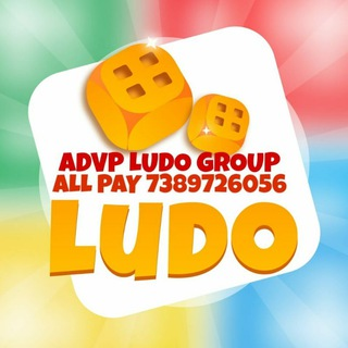 ADPV TRUSTED LUDU GROUP