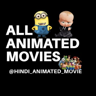 All Animated Movies