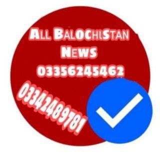 All Balochistan News