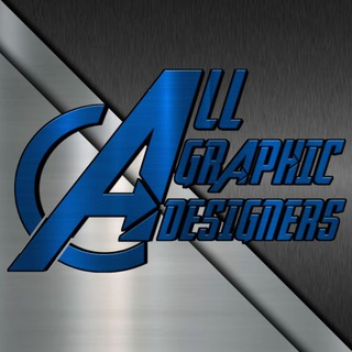 All Graphic Designers