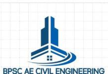 BPSC AE CIVIL PDF NOTES
