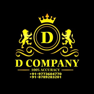 D COMPANY TENNIS AND FOOTBALL