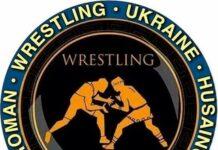 Greco-Roman Wrestling Ukraine