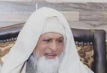 Hub Muhammad Official YouTube