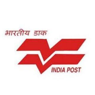 INDIAN POST OFFICE JOB