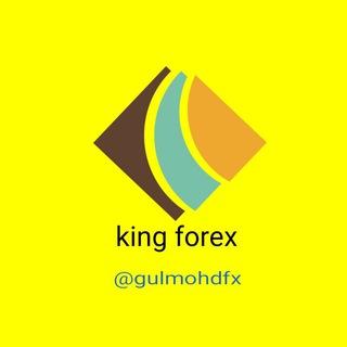 King forex