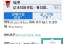 Legend 88 Tips Horse Racing