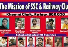 Mission Ssc & Railway Hub