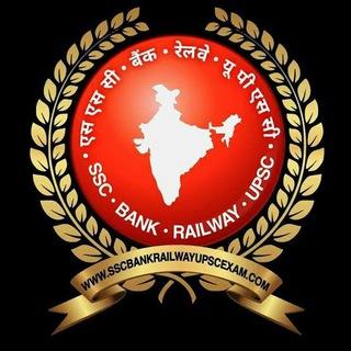 Quiz for Railway Ssc Bank