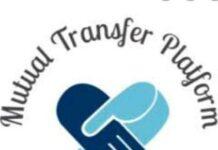 RAILWAY MATUAL TRANSFER NR & NEWS