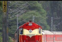 Railway Mutual Transfer India