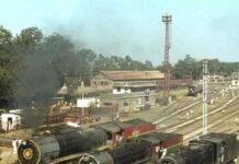 Railway News Information