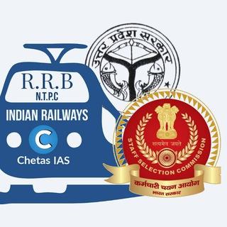 SSC RAILWAY IBPS UPSSSC