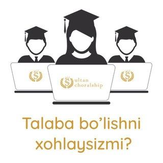 Sultan Scholarship
