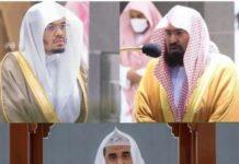 Tilawat e Quran